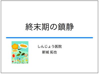 201210_001