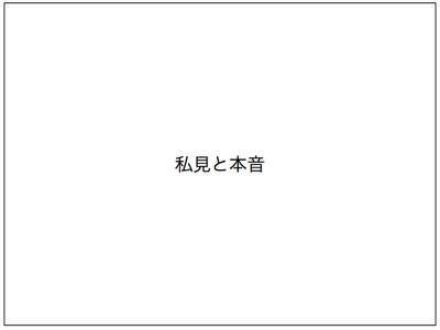 201210_015