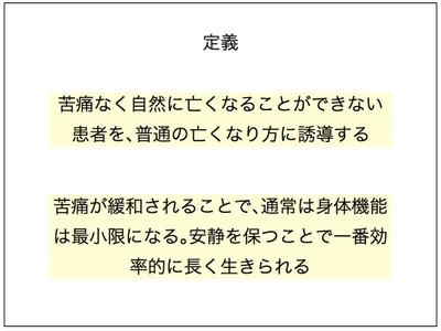 201210_016