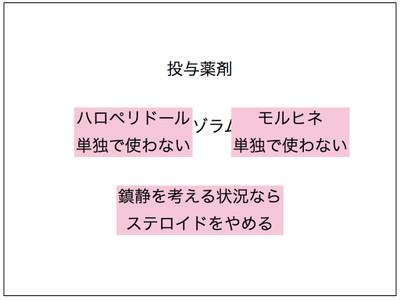 201210_030