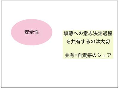 201210_033