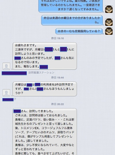 20121222_165441